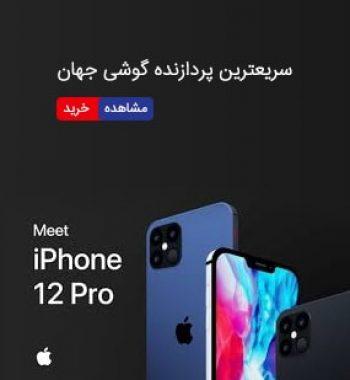 iphone-min